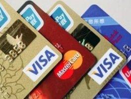 信用卡代还app哪款好,橄榄树信用卡代还软件