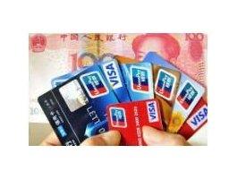 信用卡里面的钱怎么转到微信:最新二维码收款秒到