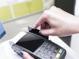 信用卡不在怎么把钱刷出来,急用钱秒回款二维码