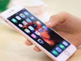 苹果手机可以挣钱的软件排行榜第一名:非它莫属