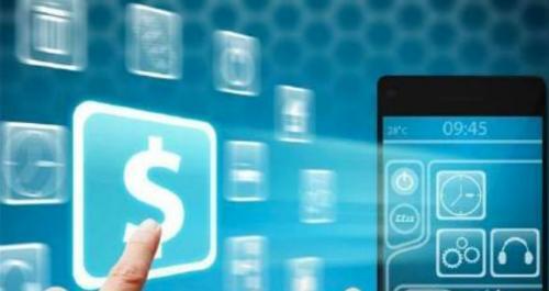 无卡支付app十大排名